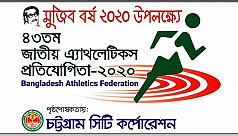 Nat'l Athletics begins in Chittagong...