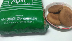 Why Chittagong's Bela biscuit is still...
