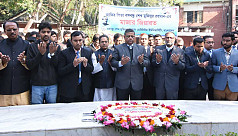 BSMRMU pays tribute to Bangabandhu at Tungipara