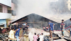 Fire consumes yet another Chittagong...