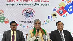 Digital Bangladesh Mela kicks off on...