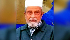 Language movement veteran Dr Hamid passes...