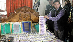 RAB busts fake note factory in...