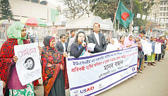 Call for Dhaka district committee for...