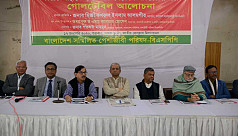 Fakhrul: Will not lose Dhaka city polls...