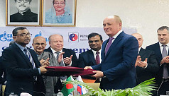 Petrobangla, Bapex sign MoUs with Gazprom...