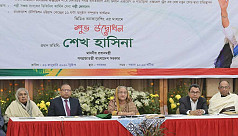 PM opens water treatment plants in Khulna,...