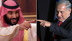 Saudi denies reported talks between Crown Prince, Netanyahu