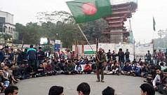 Dhaka city polls: Protesting DU students...