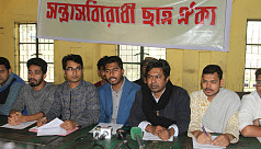 Santrash Birodhi Chhatra Oikya calls for immediate removal of DU proctor