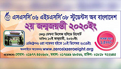 2nd anniversary of SSC '06 & HSC '08 Students Of Bangladesh on Friday