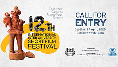 'Call for Entry' for IIUSFF begins