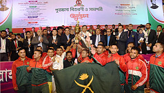 Army, Ansar win National Wushu