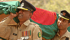 BGB to observe Martyrs' Day on...