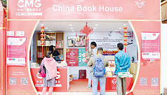 China Book House: A first of its kind