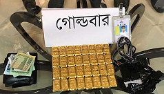 Biman cleaner third time unlucky at smuggling gold