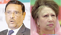 Quader: No application for Khaleda's...