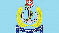 Bangladesh Navy to get new bank