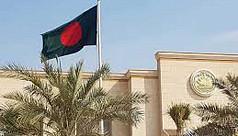 Bangladeshi missions in KSA suspend services over coronavirus fears