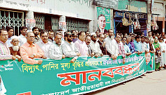 BNP stages demo protesting power and water tariff hikes