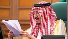 Saudi G20 presidency urges more donations...