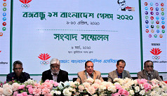 9th Bangabandhu Bangladesh Games to be held in April
