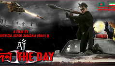Watch: Ananta Jalil's Din- The Day releases...