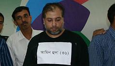 Drug baron Amin Huda dies