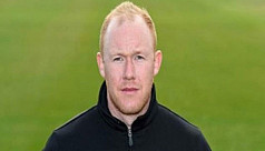 Lee appointed BCB's head of physical...