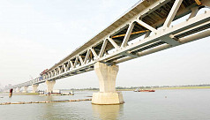 Padma Bridge Rail Link Project: First...
