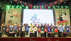 Bangabandhu Inter-Uni Sports begins