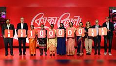 Coca-Cola to increase $200m investment...