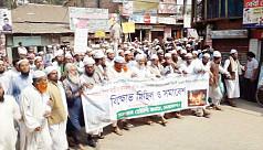 People protest Modi's upcoming Bangladesh...
