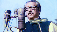Foreign scholar predicts Bangabandhu to be 'superman of eternal time'