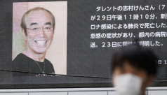 Japanese comedian Ken Shimura dies from...