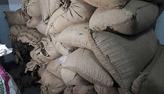 27,660kg of government rice seized in...