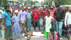 Poor locals protest for relief aid in...