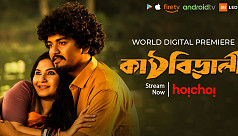Kathbirali becomes the first film to get world premiere on Hoichoi