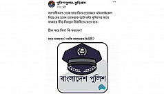 Police duty for bikers detained roaming the streets in Kurigram