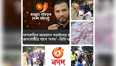 Nagad helps families in Narail responding to Mashrafe's call for help