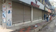 Markets, shopping malls shut down after...
