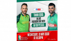 Tamim to meet Faf on Wednesday