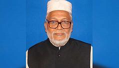 Awami League MP in critical health condition