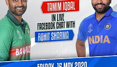 Tamim to meet Rohit on Friday