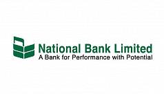 NBL claims allegations against Ron Haque...