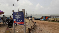 Ferry service on Shimulia-Kathalbari route suspended
