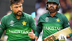 Amir, Haris withdraw from Pakistan's...