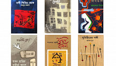 Courses on Bangladeshi literature introduced...