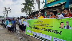 Countrywide protest held against tax hike proposal on bidi