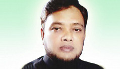 Former Cox's Bazar MP Badi catches...